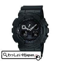 メーカー:G-SHOCK Gショック製品名:GA-100-1A1JFJANコード:497185044...