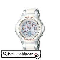 メーカー:Baby-G ベビーG製品名:BGA-1200C-7BJFJANコード:497185092...