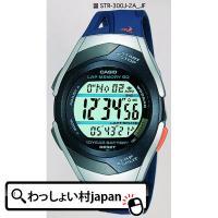 メーカー:PHYS製品名:STR-300J-2AJFJANコード:4971850768500本体サイ...