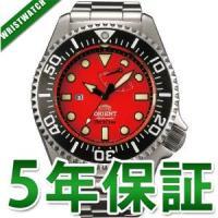 メーカー名:ORIENT オリエント製品名1:300m飽和潜水用ダイバーズ製品名2:型番:WV011...