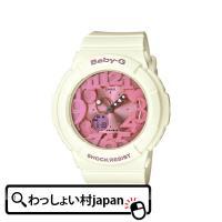 メーカー:Baby-G ベビーG製品名:BGA-131-7B2JFJANコード:4971850914...