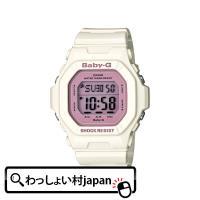メーカー:Baby-G ベビーG製品名:BG-5606-7BJFJANコード:49718509138...