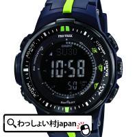 メーカー:PROTREK プロトレック製品名:PRW-3000-2JFJANコード:49718509...