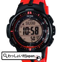 メーカー:PROTREK プロトレック製品名:PRW-3000-4JFJANコード:49718509...