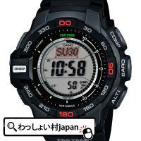 メーカー:PROTREK プロトレック製品名:PRG-270-1JFJANコード:497185091...
