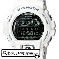 メーカー:G-SHOCK Gショック製品名:GD-X6900FB-7JFJANコード:4971850...