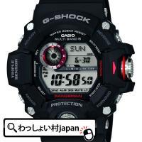 メーカー:G-SHOCK Gショック製品名:GW-9400J-1JFJANコード:497185098...