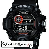 メーカー:G-SHOCK Gショック製品名:GW-9400BJ-1JFJANコード:49718509...