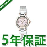 メーカー:CITIZEN シチズン XC クロスシー製品名:ES6005-64WJANコード:497...