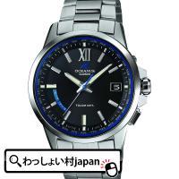 メーカー:OCEANUS オシアナス製品名:OCW-T150-1AJFJANコード:49718509...