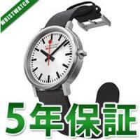 メーカー:MONDAINE モンディーン製品名:A512.30358.16SBBシリーズ:stop2...