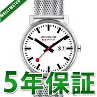 メーカー:MONDAINE モンディーン製品名:A627.30303.11SBMシリーズ:エヴォ ビ...