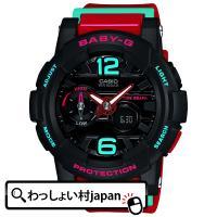 メーカー:カシオ/Baby-G/ベビーG製品名:BGA-180-4BJFJANコード:4971850...