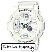 メーカー:カシオ/Baby-G/ベビーG製品名:BGA-180-7B1JFJANコード:497185...