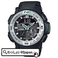 メーカー:カシオ/PROTREK/プロトレック製品名:PRG-280-1JFJANコード:49718...