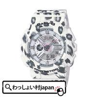 メーカー:カシオ/BABY-G/ベビーG製品名:BA-110LP-7AJFJANコード:497185...