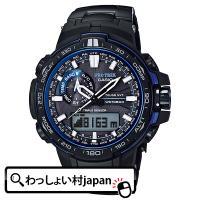 メーカー:PROTREK/プロトレック製品名:PRW-6000YT-1BJFJANコード:49718...