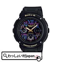 メーカー:Baby-G ベビーG製品名:BGA-151GR-1BJFJANコード:497185005...