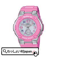 メーカー:【CASIO】 カシオ Baby-G/ベビーG製品名:BGA-1100GR-4BJFJAN...