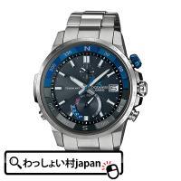 メーカー:【CASIO】 カシオ OCEANUS/オシアナス製品名:OCW-P1000-1AJFJA...