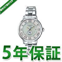 メーカー:【CASIO】 カシオ SHEEN/シーン製品名:SHW-1600D-7AJFJANコード...