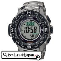 メーカー:【CASIO】 カシオ PROTREK/プロトレック製品名:PRW-3500T-7JFJA...