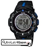 メーカー:CASIO カシオ PROTREK プロトレック製品名:PRG-300-1A2JFJANコ...