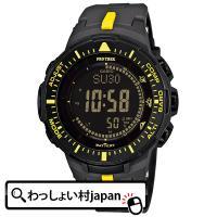 メーカー:CASIO カシオ PROTREK プロトレック製品名:PRG-300-1A9JFJANコ...