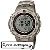 メーカー:CASIO カシオ PROTREK プロトレック製品名:PRW-3100T-7JFJANコ...
