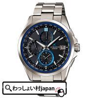 メーカー:CASIO カシオ OCEANUS オシアナス製品名:OCW-T2600-1AJFJANコ...