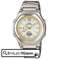 メーカー:CASIO カシオ WAVE CEPTOR製品名:LWA-M160D-7A2JFJANコー...