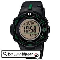 製品名:PRW-S3100-1JFJANコード:4971850039976本体サイズ(高さ×幅×奥行...