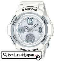 メーカー:CASIO カシオ BABY-G ベビーG製品名:BGA-2100-7BJFJANコード:...