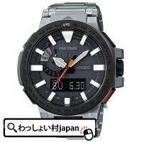 メーカー:CASIO カシオ PROTREK プロトレック製品名:PRX-8000T-7AJFJAN...