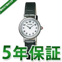 メーカー:CITIZEN シチズン製品名:EX1400-06AJANコード:497437546056...