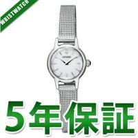 メーカー:CITIZEN シチズン製品名:EG2990-56AJANコード:497437546053...