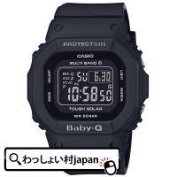 メーカー:カシオ CASIO BABY-G ベビーG製品名:BGD-5000MD-1JFJANコード...