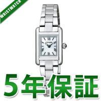 メーカー:CITIZEN シチズン Kii キー製品名:EG2790-55BJANコード:49743...