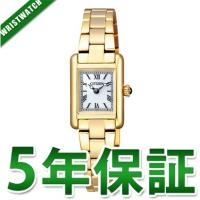 メーカー:CITIZEN シチズン Kii キー製品名:EG2793-57BJANコード:49743...