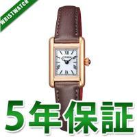 メーカー:CITIZEN シチズン Kii キー製品名:EG2792-33AJANコード:49743...