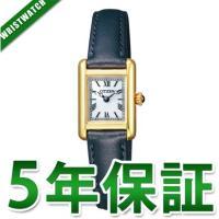 メーカー:CITIZEN シチズン Kii キー製品名:EG2793-22AJANコード:49743...