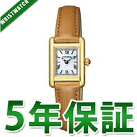 メーカー:CITIZEN シチズン Kii キー製品名:EG2793-31AJANコード:49743...