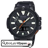 メーカー:カシオ CASIO PROTREK プロトレック製品名:PRX-8000YT-1JFJAN...