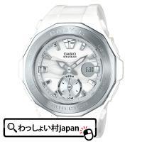 メーカー:ベビーG BABY-G カシオ CASIO製品名:BGA-220-7AJFJANコード:4...