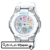 メーカー:ベビーG BABY-G カシオ CASIO製品名:BGA-116-7B2JFJANコード:...