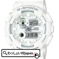 メーカー:G-SHOCK ジーショック Gショック CASIO カシオ 製品名:GAX-100A-7...