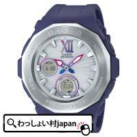 メーカー:BABY-G ベイビージー ベビージー CASIO カシオ 製品名:BGA-2200-2B...
