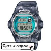 メーカー:BABY-G ベイビージー ベビージー CASIO カシオ 製品名:BG-169R-8BJ...