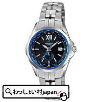 メーカー:OCEANUS オシアナス CASIO カシオ 製品名:OCW-S340-1AJF JAN...