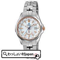 メーカー:OCEANUS オシアナス CASIO カシオ 製品名:OCW-S340-7AJF JAN...